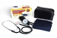 Medidor de Pressão com Estetoscópio (Esfigmomanômetro Aneróide Premium)