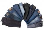 como-revender-calças-jeans-no-atacado