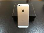 iphone-5s-16gb-dourado-modelo-a1457-otimo-estado-D_NQ_NP_900915-MLB25654665349_062017-O