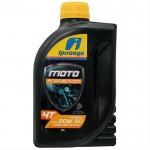 -oleo-ipiranga-4t-20w50-mineral-1-litro-1441895850_37051_g