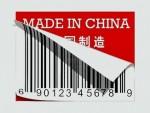 made-china